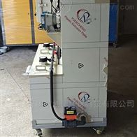 酸碱综合实验室废水处理设备300L污水系统
