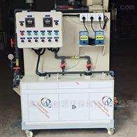 学校实验室酸碱废水处理设备200L水量定制