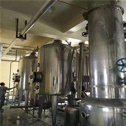 定制 三效蒸发器 废水结晶 3吨的