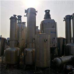 专业生产镀镍废水处理方案/小型蒸发器厂家