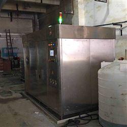 TVR双效蒸发器,定制价格优惠
