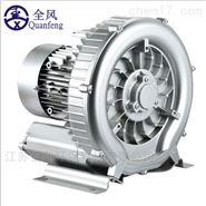 济南市清洗机专用风机
