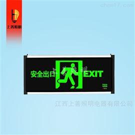 SW7244(三防)应急疏散标志灯