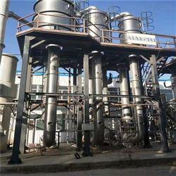 低价处理强制循环旋转薄膜蒸发器