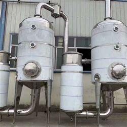 机械式蒸汽再压缩( MVR )蒸发器