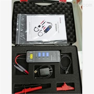 SRS5700高压差分探头100M/7000V(替代THDP0100)