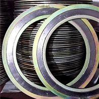 不锈钢金属缠绕垫片厂家直销