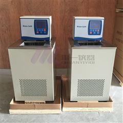 沈阳低温恒温鉴定槽CYDC-1030低温水浴锅
