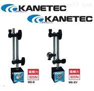 MB-T3 MB-F2日本 KANETEC 强力 吸着力磁力表座