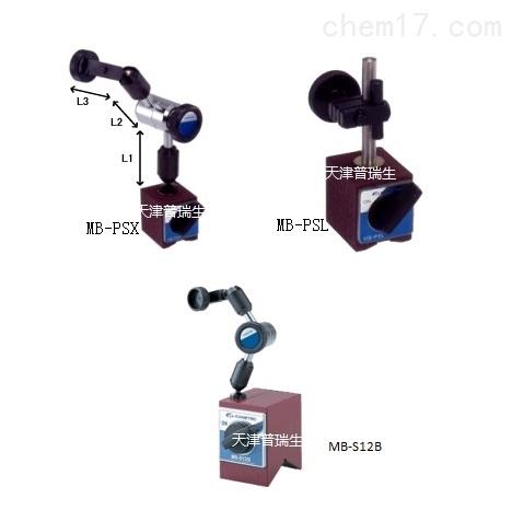 日本KANETEC强力磁性底座夹持固定量表