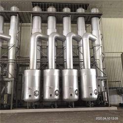 三效蒸发器 型号齐全