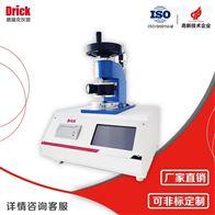 DRK109C触屏操控智能型纸板耐破度仪