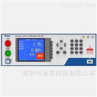 AN9637H/AN9638H艾诺Ainuo AN9637/8多通道安规综合测试仪