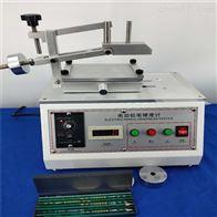 3435铅笔硬度测试 天然橡胶耐磨试验仪