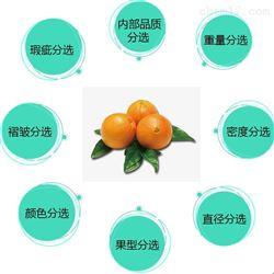 脐橙重量分级机器