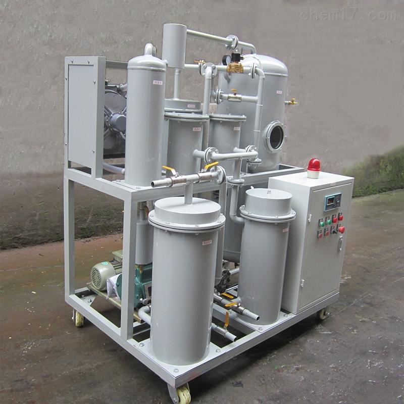 JYZ-10真空高效滤油机