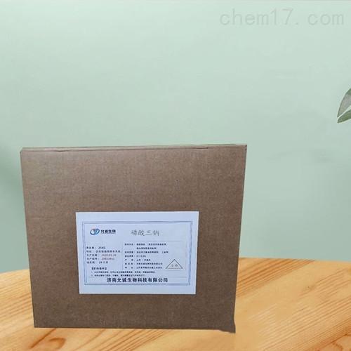 工业级磷酸三钠保湿剂量大优惠