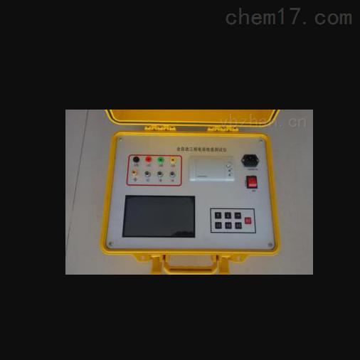 大庆市电容电感测试仪