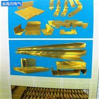 电解铝绝缘U型槽板