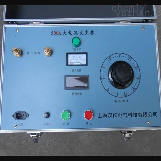 济南市高性能大电流发生器