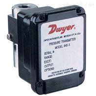 原装美国Dwyer DM-2000数显微差压变送器