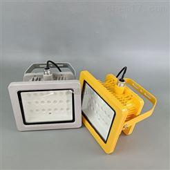 铸铝LED防爆灯