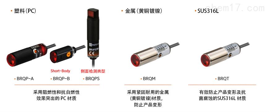 漫反射型400mm光电传感器