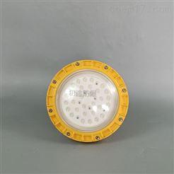 现货隔离型LED防爆灯70W