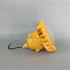 现货隔离型LED防爆灯60W