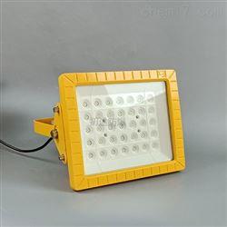 加油站LED防爆灯20W