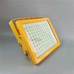 现货加油站LED防爆灯150W
