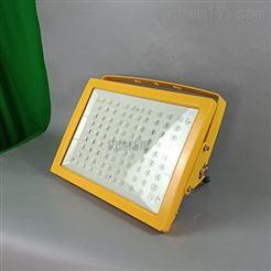浙江隔离型LED防爆灯100W