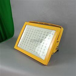 10W加油站LED防爆灯