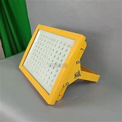 吊顶式防水防尘LED防爆灯120W