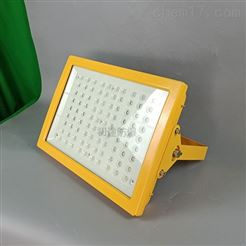 现发加油站LED防爆灯150W