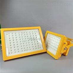 化工厂LED防爆灯200W吸顶式