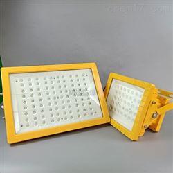隔离型LED防爆灯10W
