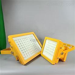 隔离型LED防爆灯20W