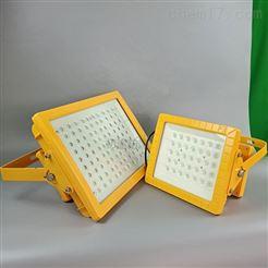 浙江隔离型LED防爆灯80W