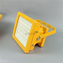 现发隔离型LED防爆灯80W