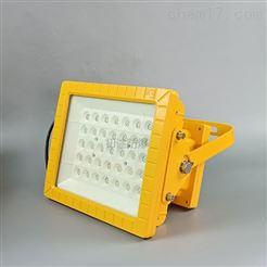 浙江隔离型LED防爆灯70W