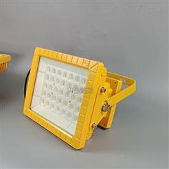 现发隔离型LED防爆灯70W