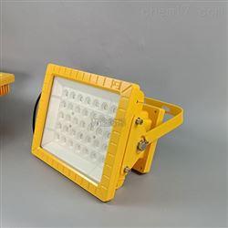 隔离型LED防爆灯40W