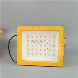 100W免维护LED防爆灯IIC隔爆型