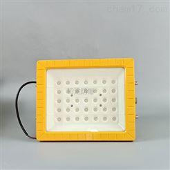 隔离型LED防爆灯50W