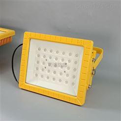 现货方形LED防爆灯10W