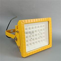 浙江方形LED防爆灯20W