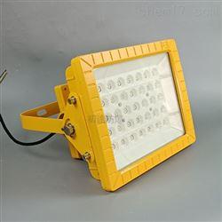 方形LED防爆灯10W