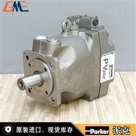 PV016R1K1T1NMMC供应parker派克原装PV016柱塞泵