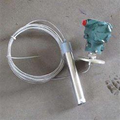 LMK358进口直销德国BD分体式不锈钢投入式液位计